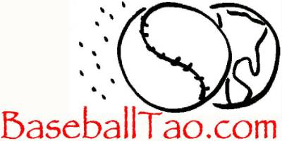 BaseballTao.com Logo